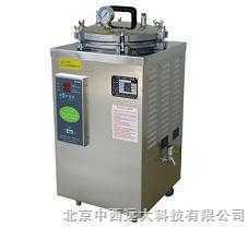 M303617 立式压力蒸汽灭菌器 型号:CN61M/YXQ-LS-75SII库号:M303617