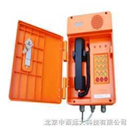 型号:HRF10-SKHJ-2 数字抗噪声防爆电话机(抗老化) 型号:HRF10-SKHJ-2 库号:M352189
