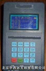 M312340 数字电平表 型号:TSH33-XJH5012F/中国库号:M312340