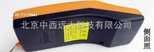 手持食品金屬探測儀(優勢產品) 型號:DL02-TY-28MJ/DL02-TY-20MJ 食品金屬探測儀(優勢產品) 型號:DL02-TY-28MJ/DL02-TY-20M