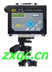 直读式粉尘浓度测量仪/粉尘浓度测试仪/粉尘仪(特价) 型号:ZGL6-GH100(CCZ-1000)