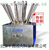 JS28-JSQ0701 试管烘干器 型号:JS28-JSQ0701 (特价)库号:M229330