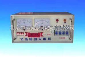 KCA-20A 電瓶充電器/節能恒流充電機 型號:KCA-20A庫號:M392710