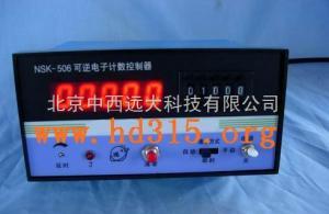 SST10-NSK-506 可逆电子计数器带光电传感器 型号:SST10-NSK-506(国产优势) 库号:M180161