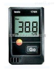 可连接电脑温湿度记录仪 型号:XLFB-testo 174H储存数据温度湿度测量仪