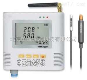 可连接电脑温湿度记录仪-40℃~100℃型号HZ2-L95-22温湿度计短信报警可存储数据