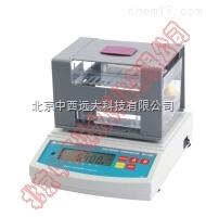 固体密度计 型号:DB12/BR-300数显密度测量仪,粉末密度测量橡胶密度测量仪