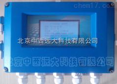 多普勒超声波流速仪ZH98-ODBUS-RTU超声波多普勒流速仪,流速水位温度流量测量仪
