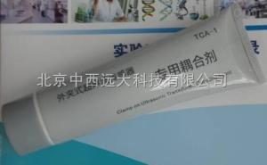 超声波流量计专用耦合剂TCA-1传感器试剂