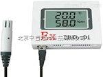 NA51-BBXb-Di 防爆温度湿度仪/防爆远传温湿度计远传功能