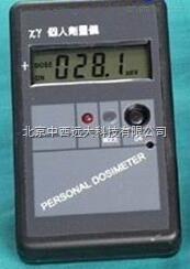 ZF1-FJ2000 个人辐射剂量仪射线检测仪Xγ射线测量仪