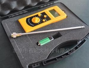 煤粉水分检测仪型号DM300S碳粉含水量测定仪