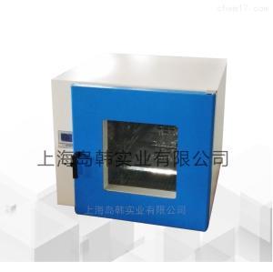 PH-050A干燥/培养两用烘箱 干培两用箱 多用烘箱