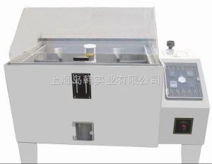 BX-120B 盐雾试验箱 环境测试箱 盐雾试验箱价格