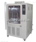 GDW41高低温试验箱 -40°环境测试箱