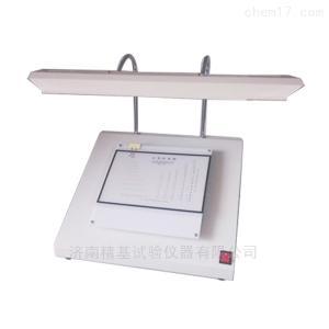 ZCA-1 纸张尘埃度测定设备型号