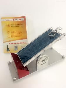 CNY-1 初粘力测定设备型号