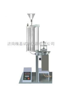 LSY-1 纸板过滤速度试验机设备