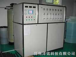 XYJ-H系列 实验室中央超纯水系统