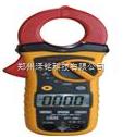 DT-360 400A 交流钳型表      香港CEM交流钳型表    工厂专用交流钳型表