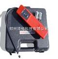 ACXL-1 制冷剂检漏仪    美国TIF制冷剂检漏仪    各种卤素制冷剂检测仪
