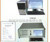HY3500 连续流量测量仪     郑州连续流量测量仪    智能型连续流量测量仪