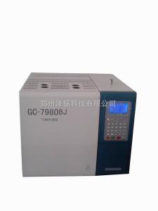 GC7980BJ 酒厂专用白酒色谱分析仪