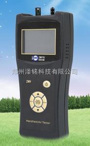 M9 洛阳/新郑政府检测PM2.5浓度专用测定仪