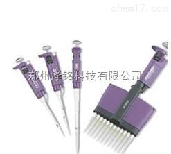 P4608-200A 單雙道手動移液器,手動移液器