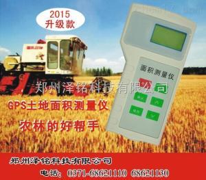 GPS 面积测量仪/收割机专用地亩快速测量仪*