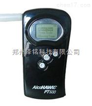 PT500 保定专用便携式人体酒精含量检测仪/承德供应高灵敏吹气式酒精检测仪