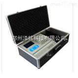 XZ-0142 环保及制药行业专用多参数水质分析仪/河南多参数水质分析仪的*