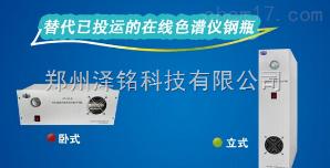 气相色谱用无油空气发生器/在线色谱仪零极空气发生器*