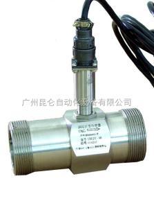 LWGB-40 LWGB-40涡轮流量计流量传感器变送器