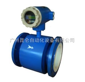 KLDL-1000 KLDL-1000电磁流量计广州厂家直销供应