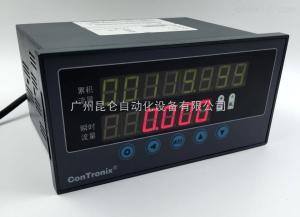 CHJ 流量积算器CHJ流量/热能积算/定量控制仪