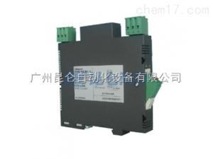 KL-F054 KL-F054-AAAA直流信号输入隔离器(二入二出