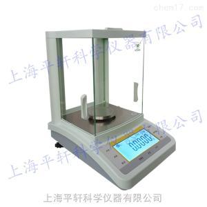 JA3003B 1mg电子天平