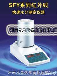 SFY-60 红外线快速水分测定仪