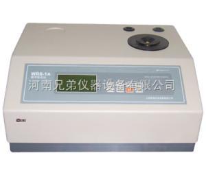 WRS-1A 数字熔点仪
