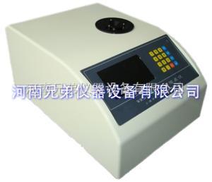 WRS-2 WRS-2,数字熔点仪,WRS-2数字熔点仪价格