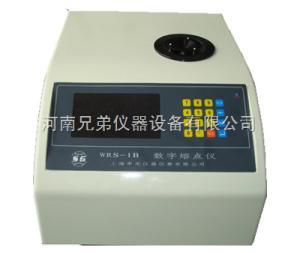 WRS-1B 数字熔点仪