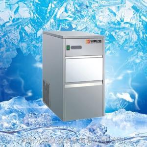 IMS-85 雪花制冰机