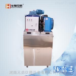 松原制冰机价格-松原制冰机厂家 片冰机