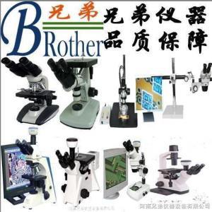山西显微镜:山西生物显微镜价格,山西金相显微镜价格,山西体视显微镜价格