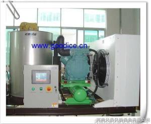 辉县工业制冰机/辉县片冰制冰机/辉县超市制冰机价格