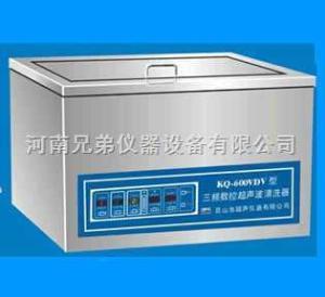 KQ-100VDE三频数控超声波清洗机