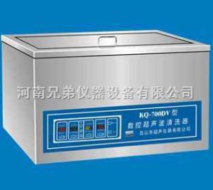 KQ-200VDE双频数控超声波清洗机厂家报价超声波清洗机价格
