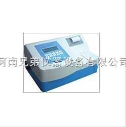 DNM-9602A 酶标分析仪 黄金级酶标仪DNM-9602A