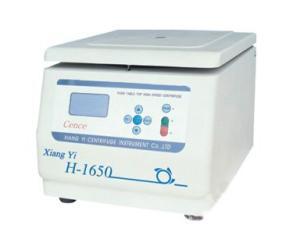 H-1650 H-1650台式高速离心机价格|厂家Z新报价